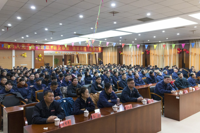 江苏星火特钢隆重召开2018年总结表彰大会
