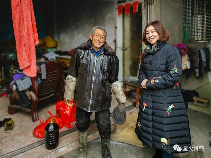 江苏星火特钢领导走访慰问老员工